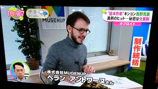 ノンストップ_放送